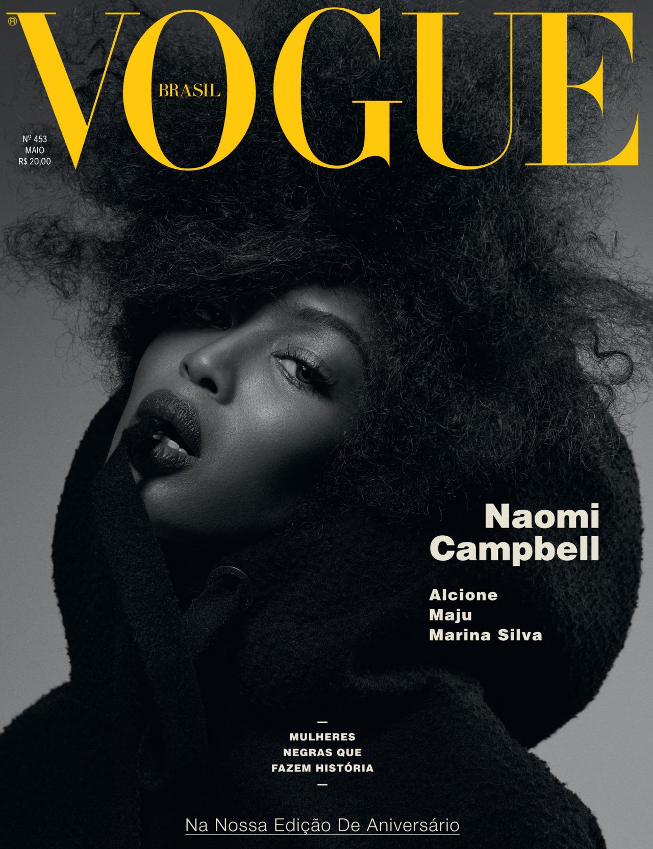 Naomi Campbell & Mahany Pery by Gui Paganini (27)