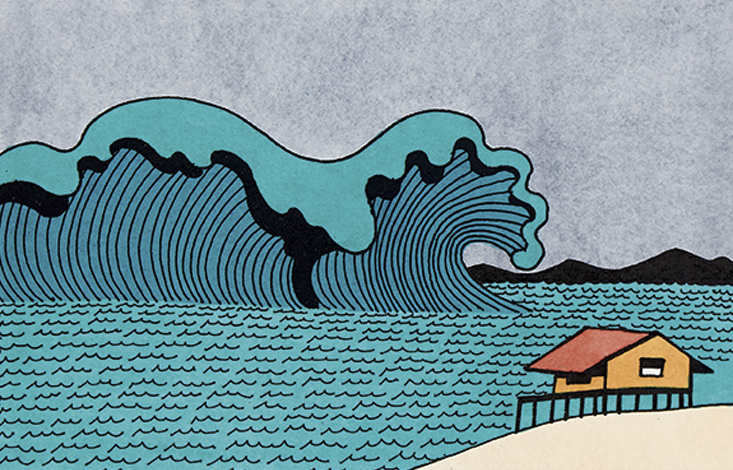 Surf's Up by Ken Price (1)